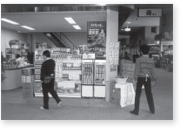 Opened  first spice wholesale specialty shop in Japan (now closed) at time of the opening of the Ota Wholesale Market